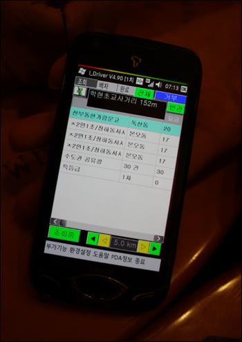IE001374055_STD.jpg