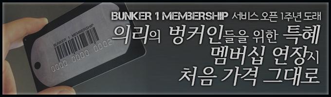 멤버십 201406월 배너 VER 3.0.jpg