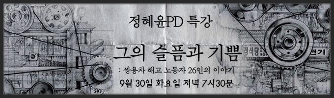 062 정혜윤 배너.jpg