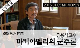 김용석02.png