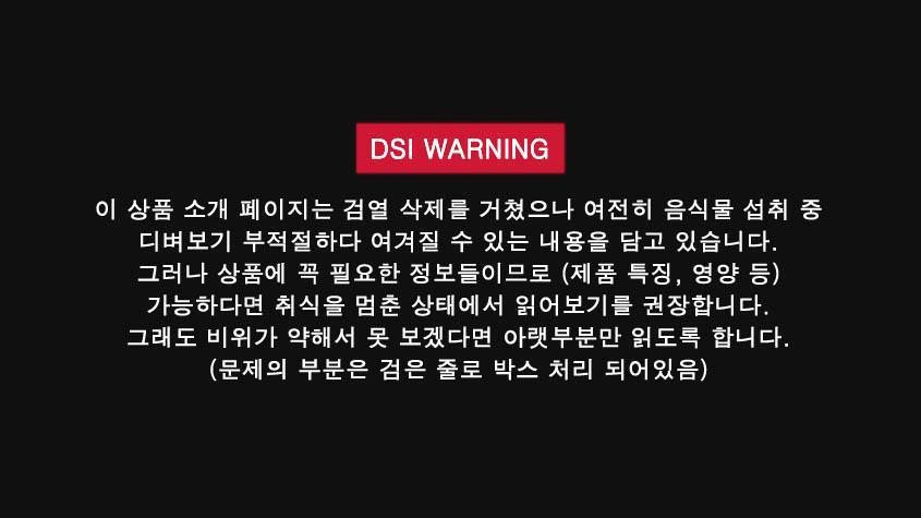 DSI WARNING.jpg