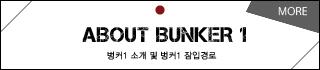 상단 가로 배너-03.jpg