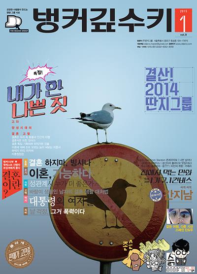 벙커1 깊수키 01.png