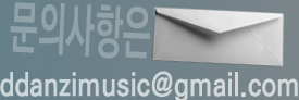 musicbanner2.jpg