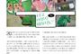 [공지]벙커깊수키 통합 10호(호구 특집1) : 호구 보훈의 달이다