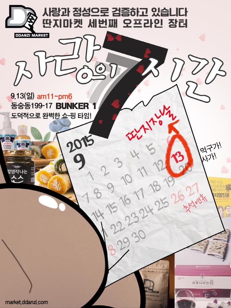 크기변환_07시간.jpg