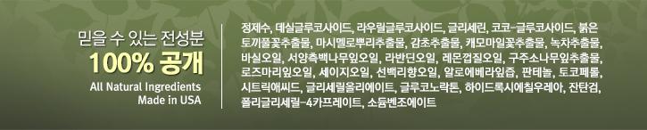 03_23샴푸_전성분.jpg