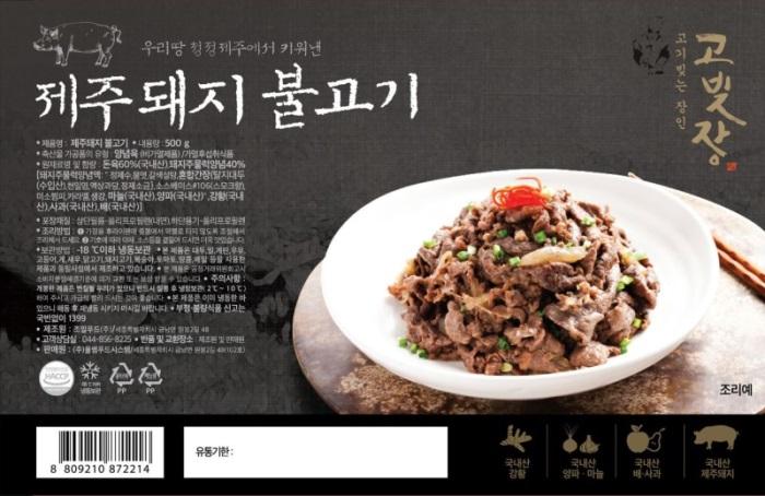 제주돼지불고기(포장이미지).JPG