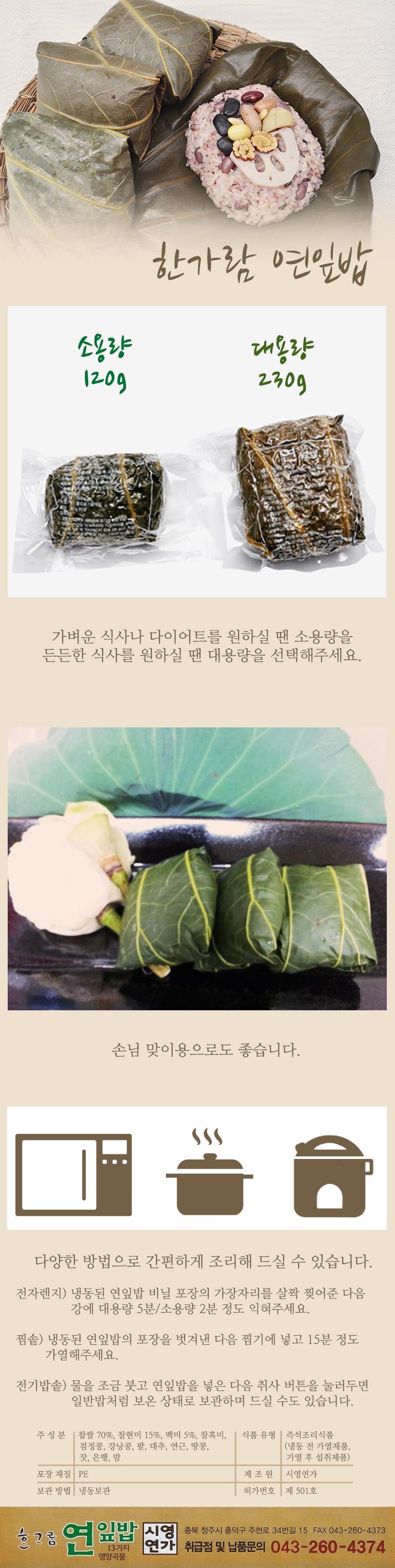 시영연가제품소개.jpg
