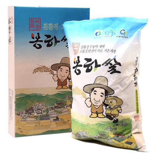 봉하쌀.jpg