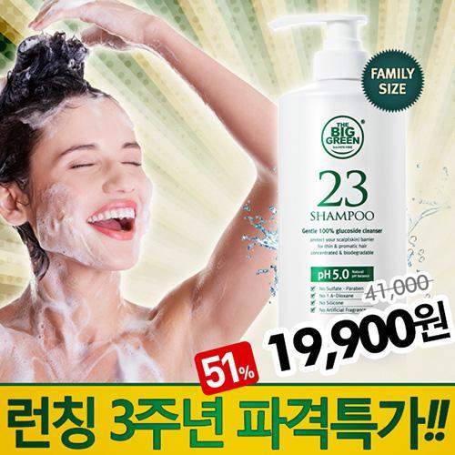 딴지마켓 투쓰리700ml 대표이미지.jpg