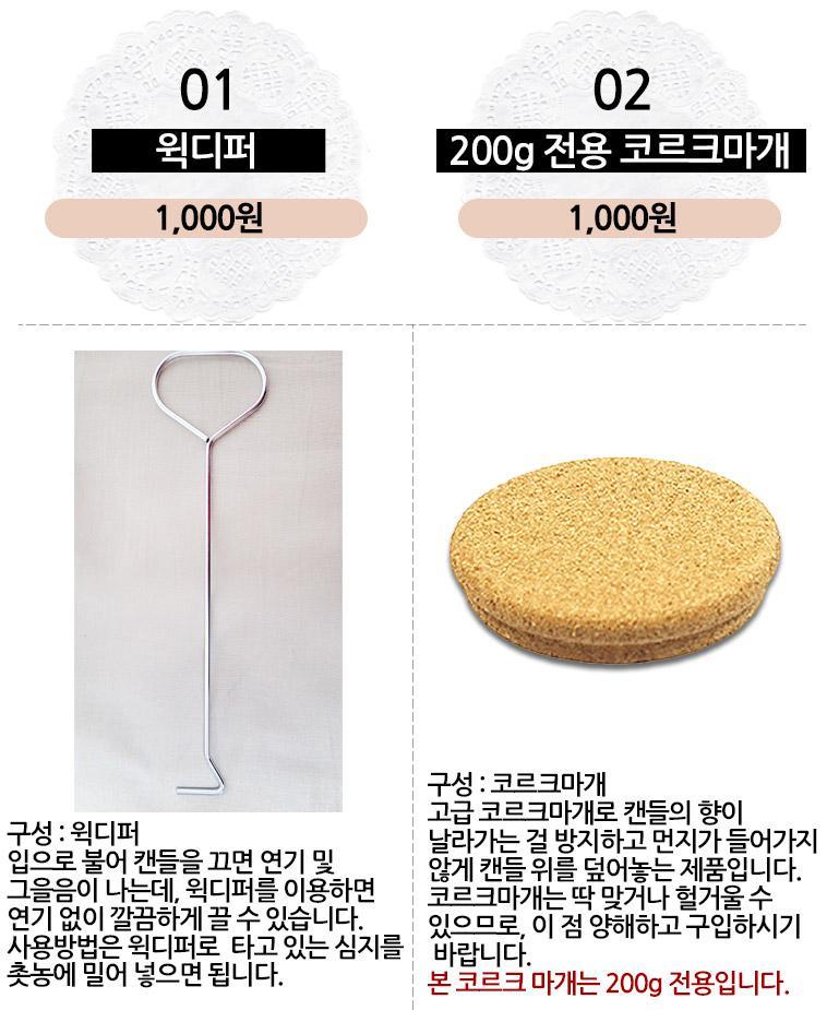 딴지_01_1.jpg