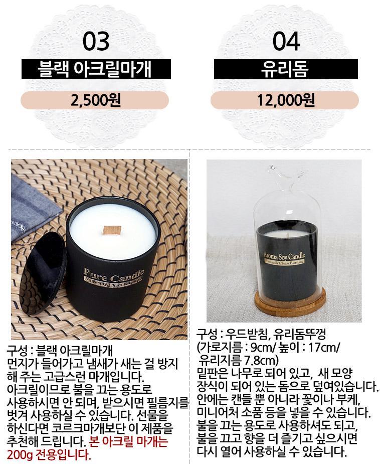 딴지_01_2.jpg