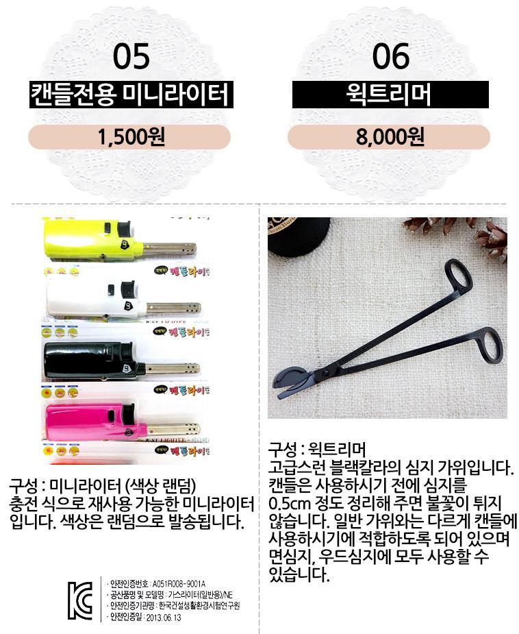 딴지_01_3.jpg
