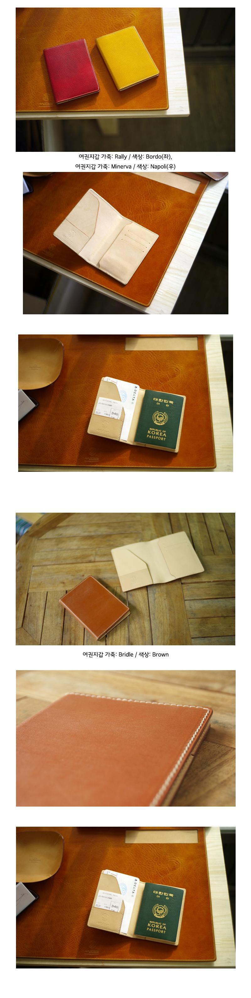 1 여권지갑.jpg