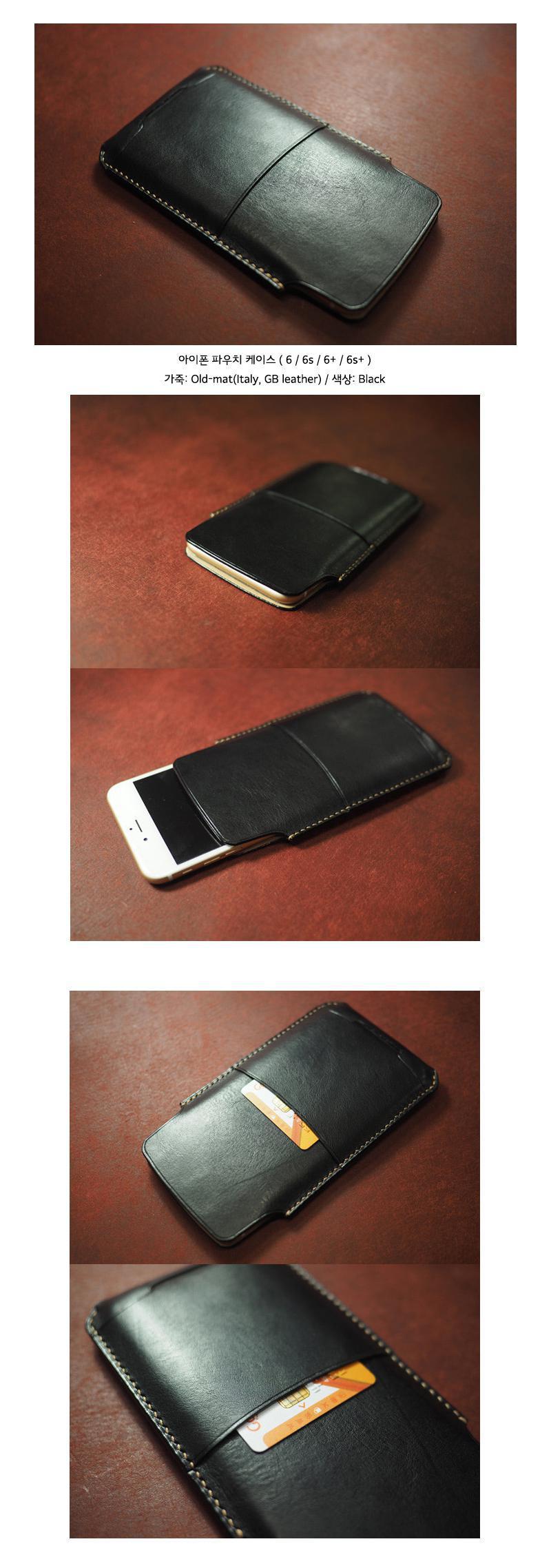 파우치-아이폰6시리즈.jpg