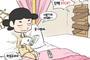 [딴지만평]3차 대국민 담화 이후, 박근혜의 풍경(feat. 효도 교과서, '반'의 편지)