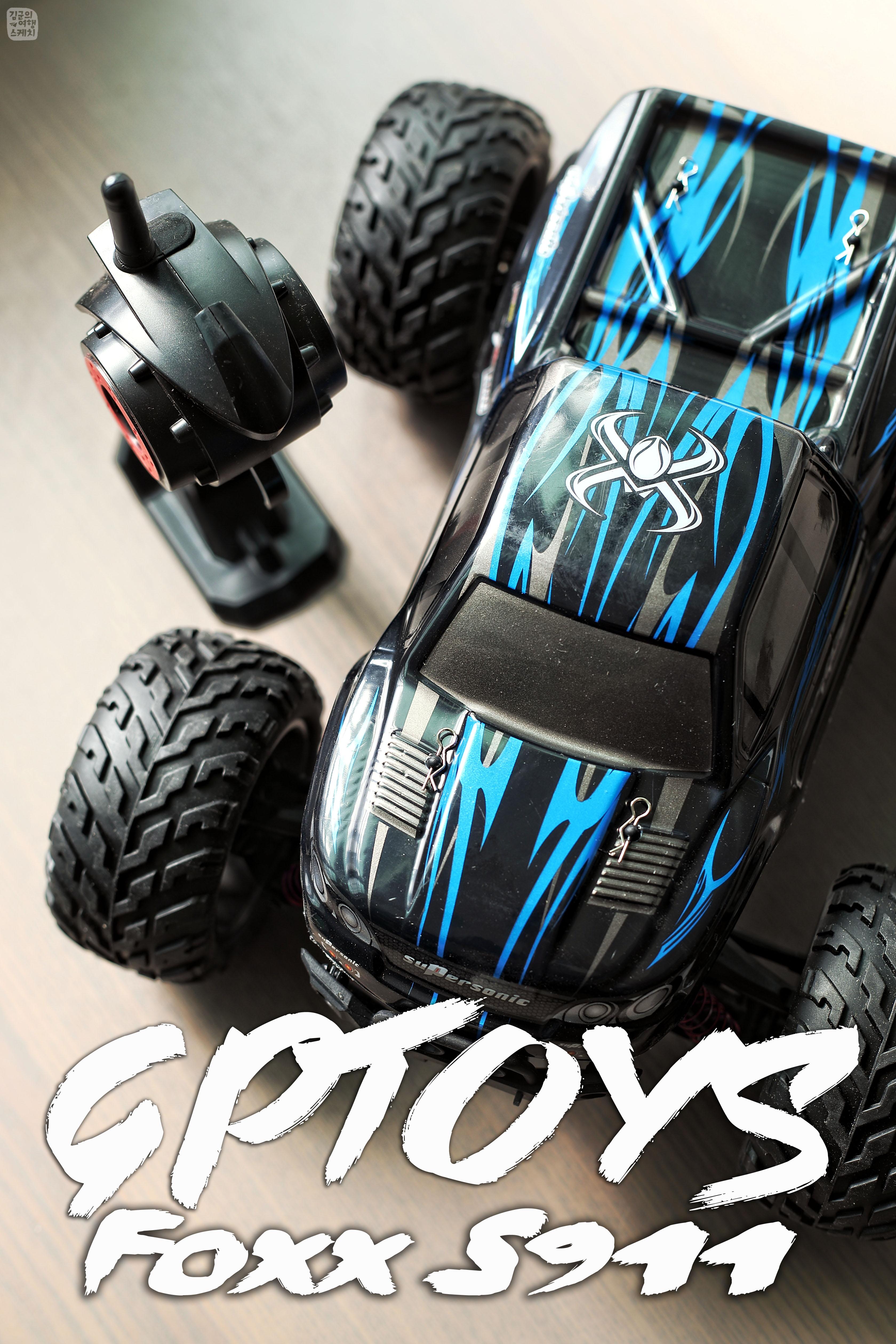 RC카 추천! 힘 좋은 어른 장난감! 몬스터트럭(GPTOYS Foxx S911) 표지1.jpg