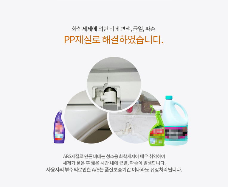 APPLE-525_product_details_017.jpg
