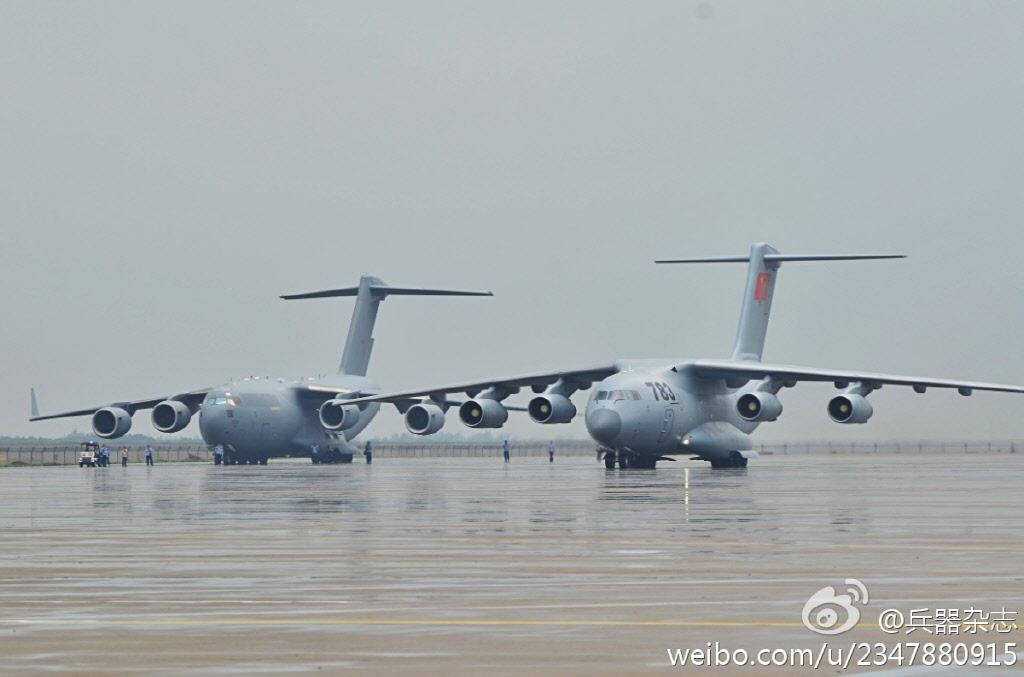 Y-20 - 복사본.jpg