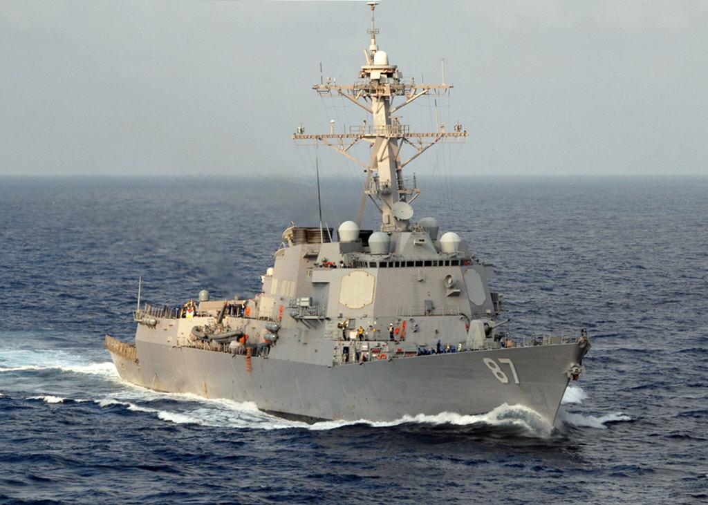 USS Mason - 복사본.jpg