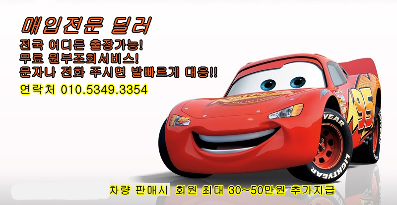 pics_of_cars-2.jpg