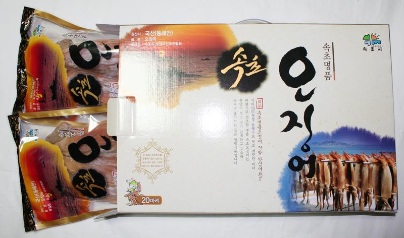 box004.jpg