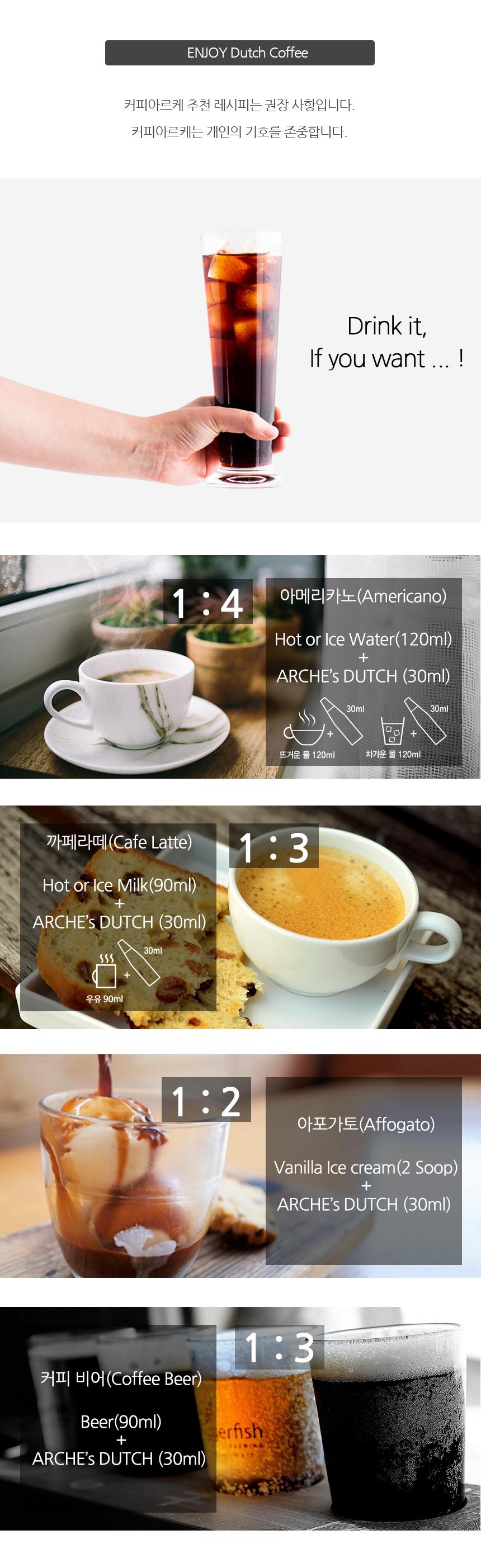 arche_POUCH_05.jpg