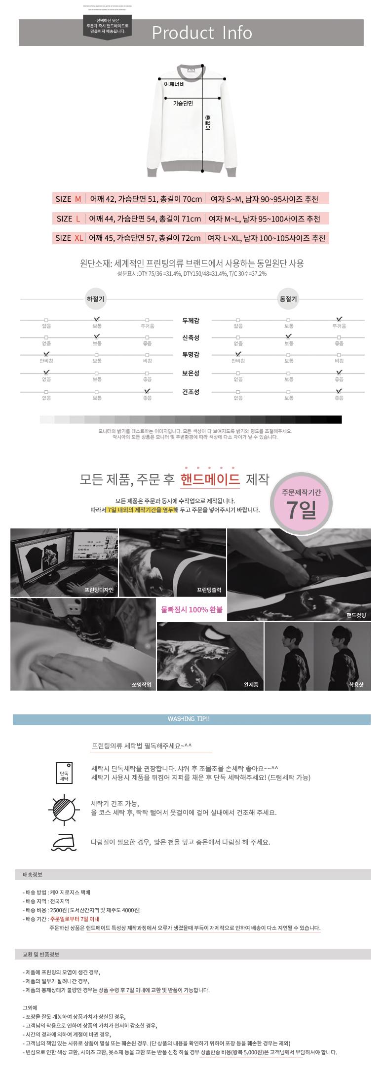 딴지-상세업로드2.png