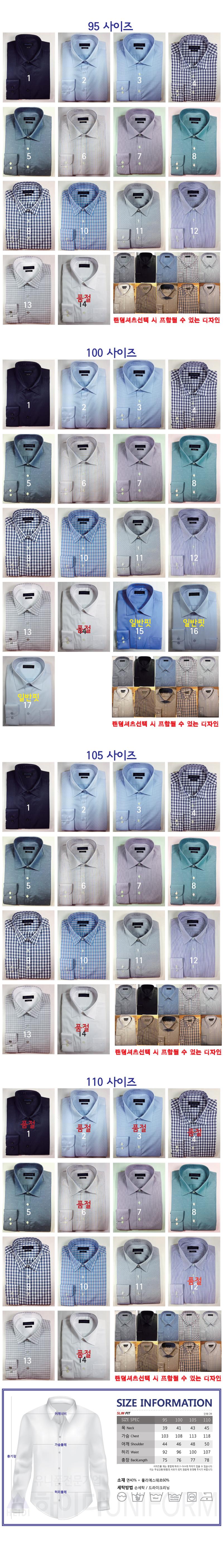 새로운-디자인셔츠(2017-03-0.jpg