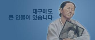 김현진이소선